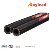 High Pressure Steel Wire Braides Rubber Hose
