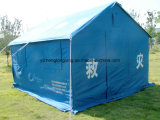 Wholesale Custom Waterproof Military Marquee Tent Party Wedding Tent Prices