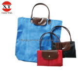 Nylon Foldable Shopping Bag, Foldable Shopping Bag (FLY-ZD01)