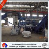 City Rubbish Aluminum Plastic Separator Machine Wholesale