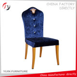 Golden Base Blue Upholstered Fabric Royal Hotelier Chair (FC-82)