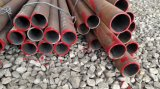 S20c S45c 20# 45# Seamless Carbon Pipe