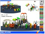 High Quality Playground Equipment, Outdoor Playground (YL-J076)