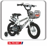 Children Bicycle with Bottom Front Basket 12-20 (SL-TC-501)