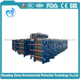 T2/T5/T8/T20/T45/T50 SUS321 Plate Heat Exchanger Pricefor Heating