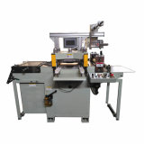 Computerized Die Cutting Machine (DP-320B)