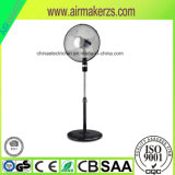 New Model Factory Hot Sell Electrical Cooling 16inch Portable Fan