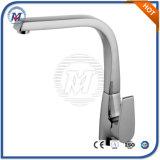 Chrome Kitchen, Kitchen Faucet, Certificate, Sanitary Wares, Color Kitchen