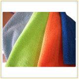 Ultra Absorbent Microfiber Towel (11NFF828)