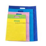 Cheap Non Woven Handbag Wholesale