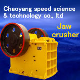 Jaw Crusher PE Series