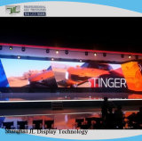 P1.9 Small Pitch High Resolution HD Indoor Full Color LED Display Panel
