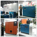 Industrial Screw Air Compressor with Ce Certificate
