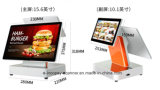 Icp-E520d2 Android System Double Capacitive Touch Screen Cash Register for POS System/Supermarket/Restaurant