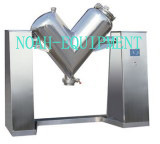 High Efficient Powder Mixer (V-500)
