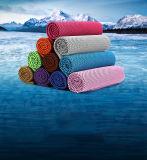 Wholesale Custom Microfibre Sports Towel with Bag