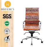Fashionable Modern Executive Manager Chair for Office Room (HT-A053)