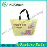 2016 Eco-Friendly High Quality Best Price Non Woven Shopping Bag