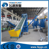 500kg/H Pet Bottle Recycling Machine