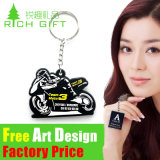 Factory Custom Zinc Alloy/Leather/PVC Keychain with Metal Ring
