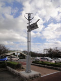 60W Wind Turbine Street Lamp