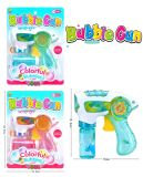 New Bright Friction Regular Transparent Bubble Gun Toys Shooter Light up H9036012