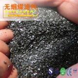 0.8-1.6 mm High Effect Anthracite Filter Media Sand for Water Filter / Filtration