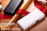 New Stylish 2017 Leather Portable Power Bank 18000mAh 20000mAh Suitable for iPhone 7