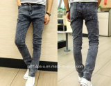 Fashion Mens Cool Jeans