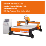 Xfl-2525 Wood CNC Router Carving Machine Products