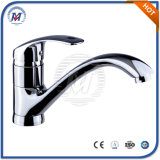 Chrome Kitchen, Chrome Faucet, Kitchen Faucet, Certificate, Sanitary Ware