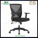 Office Boss Chair Manager Ergonomic Executive Swivel Furniture Mesh Chair