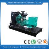 AC Single Phase Output Type Diesel Generator Set, Quiet and Portable Diesel Inverter Generator, RV Diesel Power
