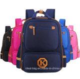 Student Backpack School Bag Wholesale