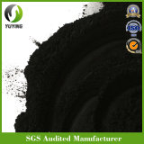 Factory Supply High Quality Coconut Shell Activated Charcoal Powder for Teeth Whitening