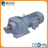 R Series Helical Gear Reducer with Flange Mounted