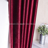 Fleece Blackout Window Fabric Curtain