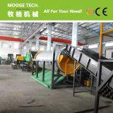2000KG/Hour pet bottle recycling plant