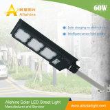 60W New All in One Solar LED Street Light Outdoor Garden Lighting