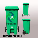 Plastic Garbage Dustbin for Outdoor From China