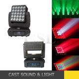 25X10W Moving Head Martix Beam Wash LED Stage Lighting