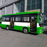 35-80 Seats Capacity Passenger BRT City Bus for Sale