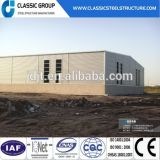 Construction Design Steel Structure Prefabricated Warehouse with Low Cost Price