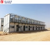 Nigeria Prefabricated House Worker Labor Camp