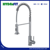 Cupc Morden Stainless Steel Single Handle Pull out Down Kitchen Mixer Kitchen Faucet (FT1110-1)