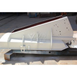 High Performance and Low Price Vibrating Mining Feeder