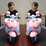 Children Electric Motorcycle Toy Car Kids Motorcycle Price