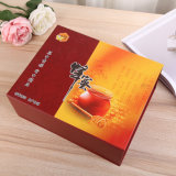 Wholesale Gift Packaging Box Gift Paper Box GB1102