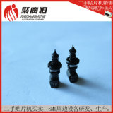 SMT YAMAHA Yg12f 311A Nozzle Khy-M7710-A0X with High Quality