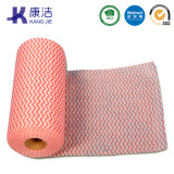 Spunlace Non Woven Fabric Cheap Wholesale Kitchen Disposable Dish Cloth Clothing Towel Fabric